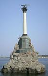 Фотография Севастопольский памятник затопленным кораблям