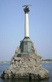 Севастопольский памятник затопленным кораблям
