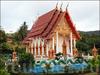 Фотография Храм Ват Карон