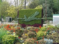 Тулузский Ботанический сад