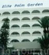 Фотография отеля Palm Garden