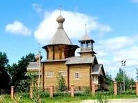 Исторический Культурный Центр «Старый Сургут»