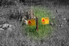 Голанские высоты - минные поля.