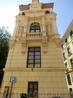 Напротив церкви Сантьяго находится еще один дворец семейства Мендозы. Его построил в XVI веке Antonio de Mendoza. Но так случилось, что раньше, чем дворец ...