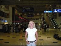 Аэропорт Анталии.Отправляемся в Иерусалим