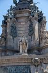 Фрагмент памятника Колумбу