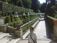 Дорога ста фонтанов
