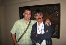С Браткой-Олежкой...
