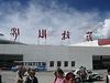 Фотография Аэропорт Лхаса Гонггар