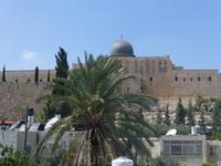 Без понятия, но вообще шли к Эйн Карем - западной окраине Иерусалима
