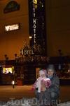 Сугроб у нашего отеля