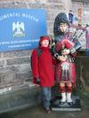 Учите английский, путешествуя по Шотландии