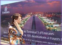 """""""родная"""" авиакомпания (на самолётах этой компании мы прилетели в Дакар и вернулись домой)"""