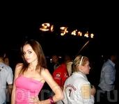 на пляжной дискотеке El Fanar