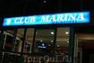 маму моей подруги зовут Марина, и вот везде где мы видели ее имя, мы делали фотографии