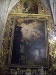 Кафедральный собор. Мурильо.
