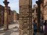 Комплекс вокруг мечети Кутуб Минар. Изумительная резьба .