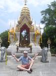 кошу под буддиста