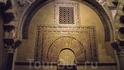 Cordoba - Mesquita