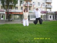 Прыгаем от радости)))