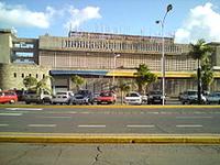 Аэропорт Джомо Кеньятта
