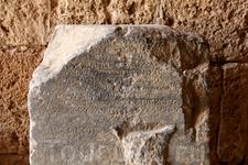 надпись на камне, Акрополь, Линдос