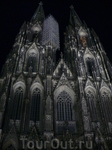 Кельн (ночью собор выглядит еще более величественно и жутковато)