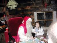 Почта Санта-Клауса. Сюда приходят письма со всего мира и отсюда Санта отправляет гномов с подарками.