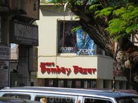 Бомбей Базар - торговый центр в Панаджи