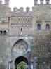 Ворота Солнца (Puerta del Sol) созданы арабами в XII веке. В XIV веке они были реконструированы. Это строение состоит из двух башен квадратного и круглого ...