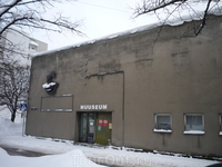Пярну. Городской краеведческий музей (скромно, однако)