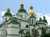Фотография Софийский собор