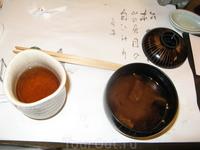 Всем известный суп-мисо (из перебродившей пасты соевых бобов).А на бумажной скатерти, обратите внимание, начертано пятистишие, чтобы  настроить гостей ...