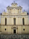 Фотография Костёл Святых Иоаннов