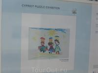 выставка юных кипрских художников :)