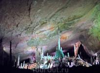 Пещерный зал.