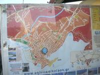 Карта на автовокзале