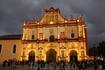 Вечерняя подсветка Собора Сан-Кристобаля