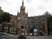 больница Сан-Пау