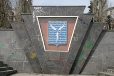 Герб города на набережной