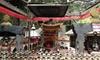 Фотография Храм Кали