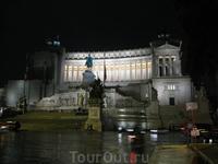Площадь Венеции и Капитолий
