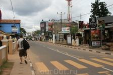 улица Негомбо
