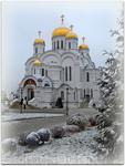 Преображенский собор Серафимо-Дивеевского монастыря.
