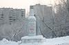 Фотография Памятник бутылке водки