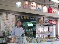 о.Мурано мастерская по изготовлению из муранского стекла, учатся для этого более 20-ти лет!!