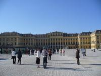 Шенбрунн, Бывшая летняя императорская резиденция.