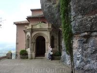 Capella de la Santa Cova