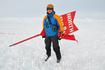 Высадка в точке географического Северного полюса. Готовимся праздновать достижение вершины Земли.