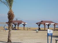 Пляж мертвого моря
